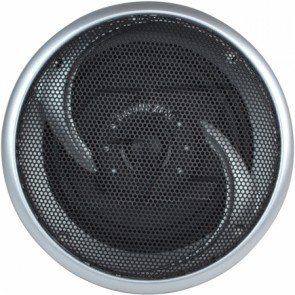 Car Speakers Ground Zero GZIF 4001FX
